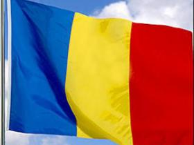 1260511329flag-romania