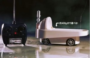 mobilwc1
