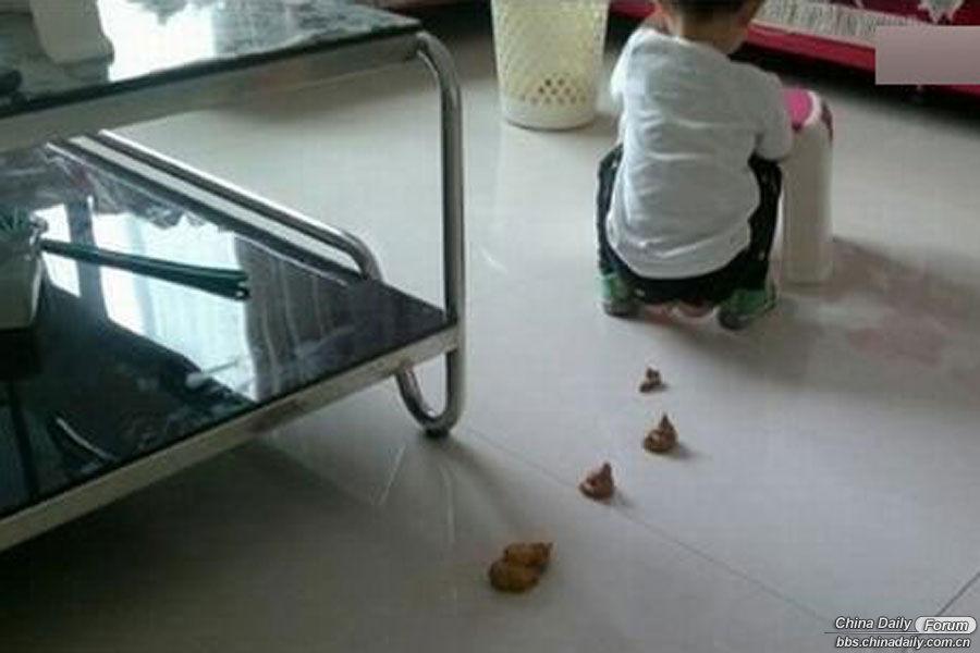 Barna nyomok