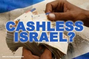 cashless_israel-370x247