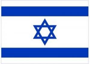 201108082058_izrael