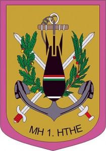 tuzsz_01_-_allo_logo