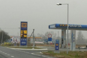 ukranbenzin