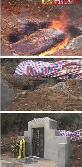 20131227-Anhui-burn-corpse-on-site
