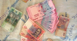 ukrán pénz
