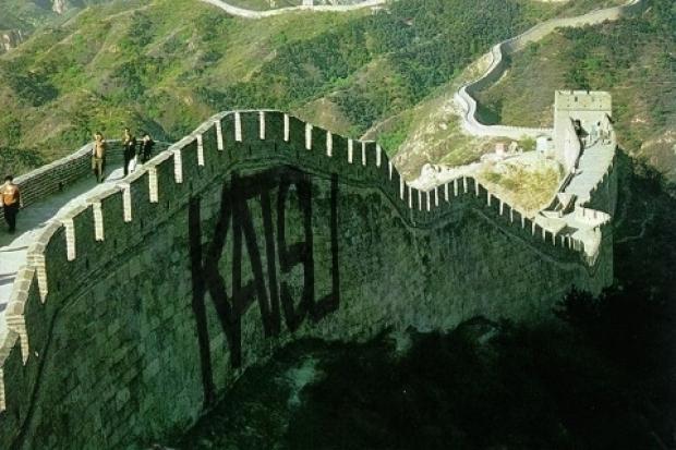 kínai nagy fal3
