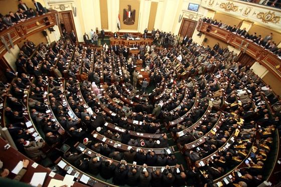 egyiptomi parlament