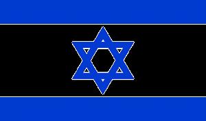 izraeli zászló