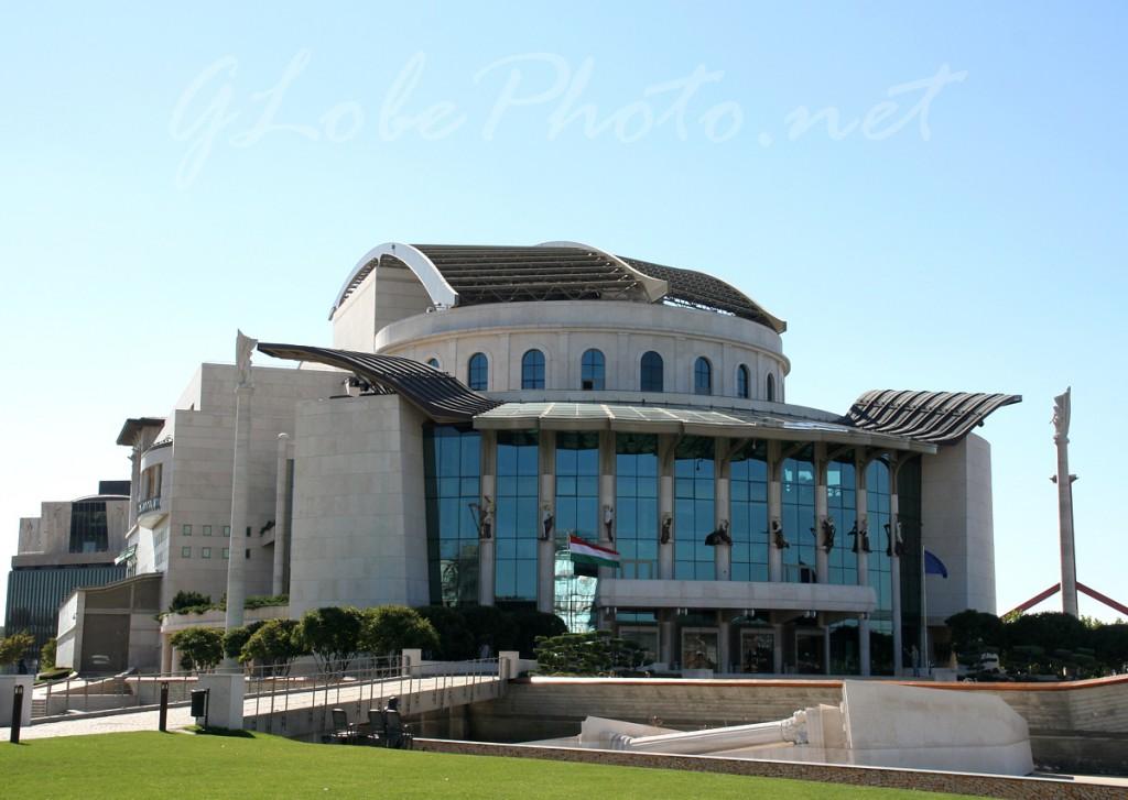 Nemzeti Színház