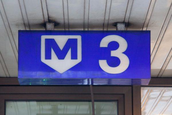 3-as metró