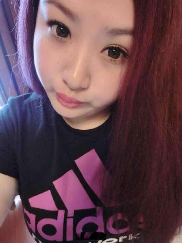Randi egy fél ázsiai lány
