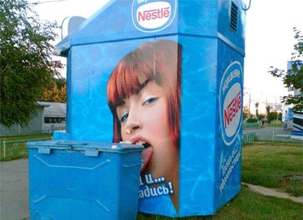 advertising-placement-fails-17__605