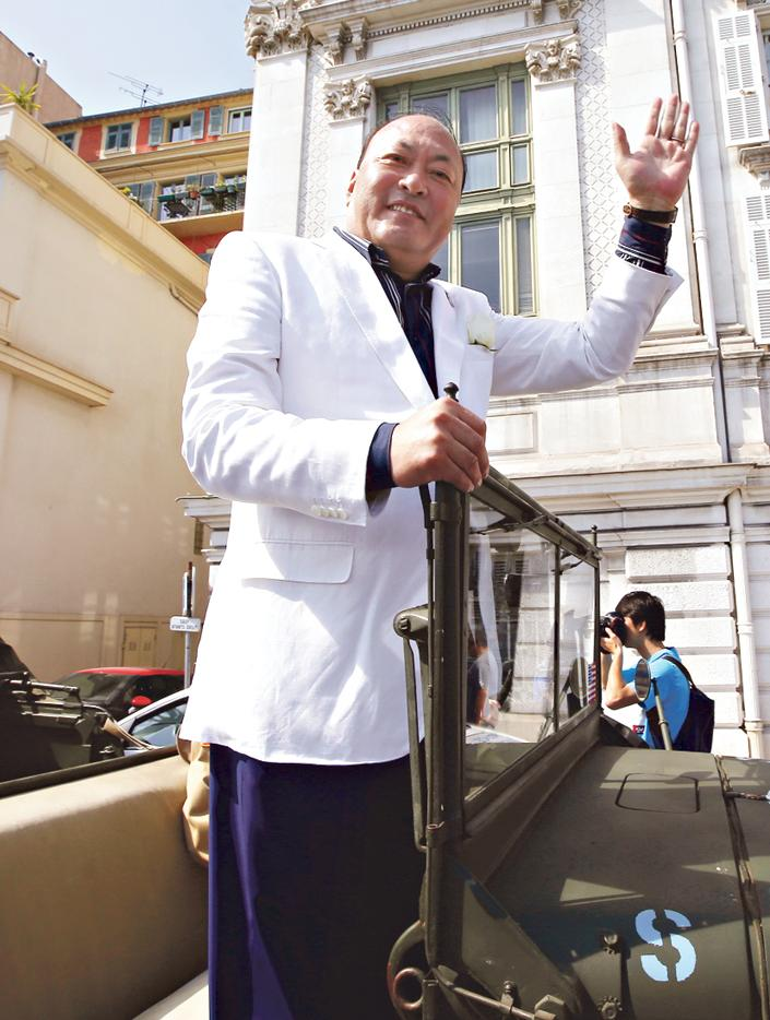 kinai-AFP (1)