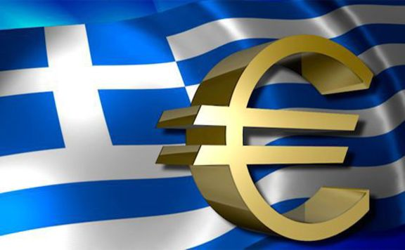 Euro_gorog_zaszlo_576