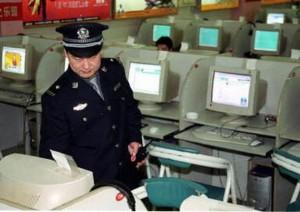 Kínai-internetrendőrség
