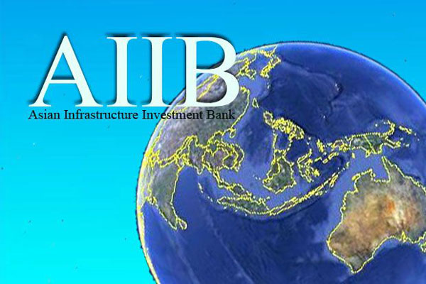 aiib-bank_1