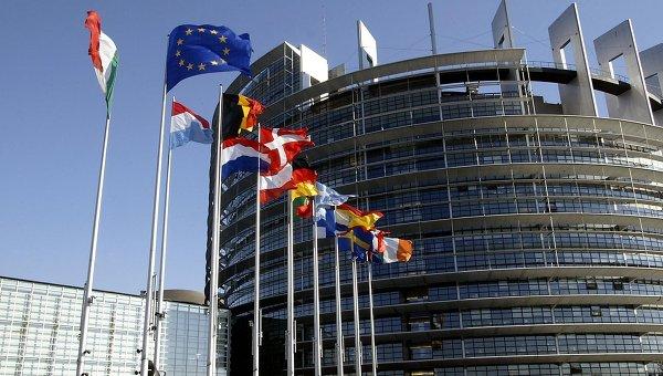 európa parlament
