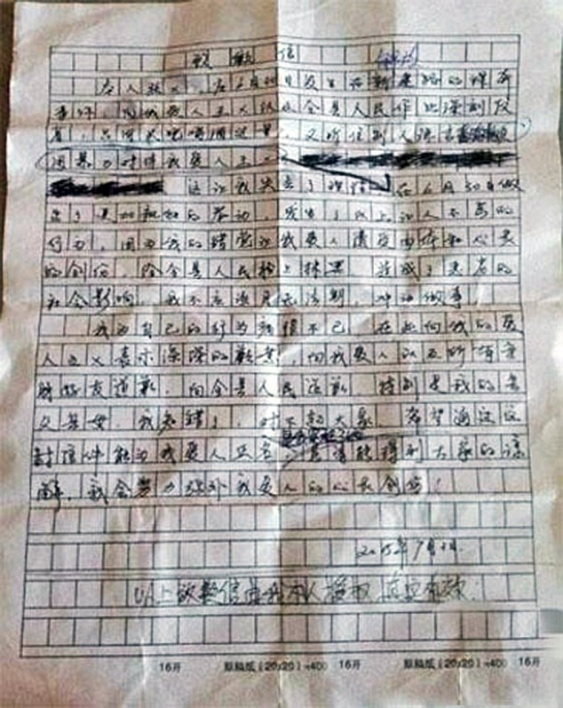 "Pic shows: An apology letter written by Zhang for a newspaper. A man has penned an official apology to his local newspaper for drunkenly beating his wife and forcing her to parade through the city streets half naked after deciding she had been unfaithful. Wang Ni, 33, was seen wearing only her underwear while walking through traffic in Yushan County of southeast China's Jiangxi Province, and holding up a sign that read, ""I want to sell my body"". Wang had allegedly been beaten by her husband Zhang, 37, after which she was forced to parade through the streets half naked. The husband was reportedly following her in his car to make sure she continued on the walk of shame. The couple have two daughters but the husband works long hours and has little time for their relationship, and even lives in another city where he runs a property development company. According to friends of the couple, he blamed his wife for the fact that despite 10 years of marriage she had given him two daughters and no sons - causing frequent rows that had split the family and meant that he often abused his wife on the few occasions when he did return home. But that abuse reached a new high when he returned home for a rare visit and decided to go out drinking with his friends who spread rumours that Wang was cheating on him with another man. Upon hearing the rumours, the drunken Zhang charged home and after beating Wang, and accusing her of being unfaithful, stripped her and forced her onto the streets with the sign. After police officers rescued the unfortunate woman and took her back to the police station, they called Zhang in for questioning. The result of the questioning was proof that the young woman had not been unfaithful and that her husband simply listened to malicious rumours with no foundation. Zhang later apologised to Wang and penned a formal apology in his local newspaper. It is not clear whether his wife has accepted his apology. (ends)"