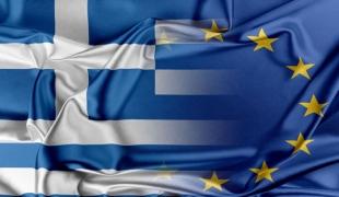 görög adósság