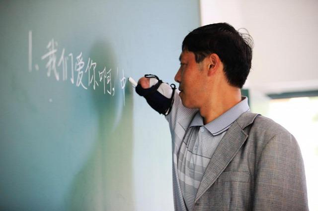 20150912jiang-shengfa-kezek-nelkul-tanitja