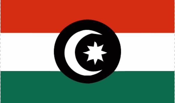 Magyar Iszlám Közösség