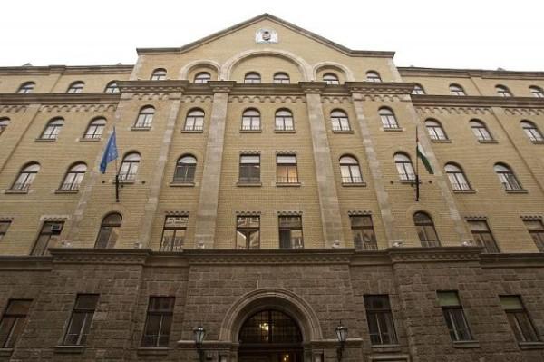 Országos Bírósági Hivatal