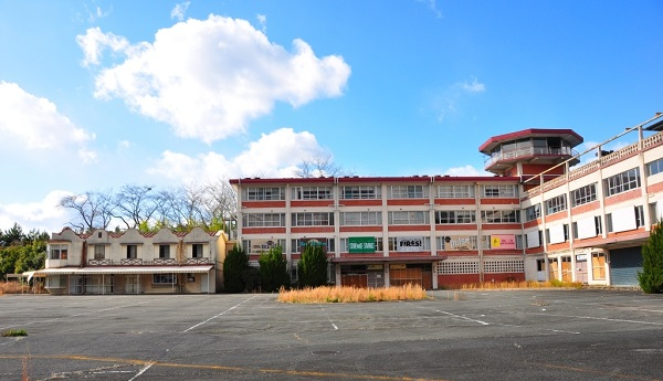 Nara Dreamland Hotel