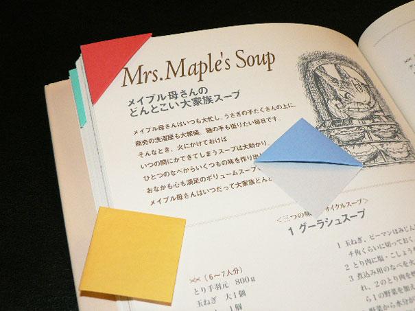 origami-bookmark-paper-folding-27