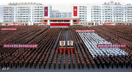 NKOREA-POLITICS-SUCCESSION