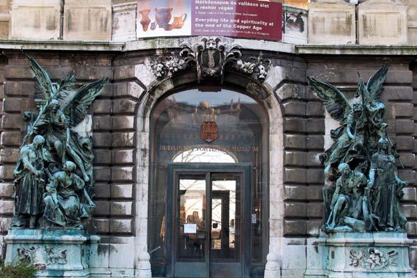 Budapesti Történeti Múzeum Vármúzeum