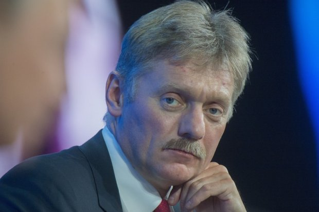 Peszkov