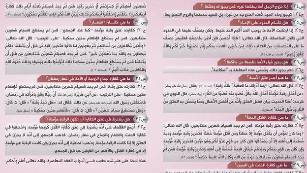 _79884715_reqap_03-page-001