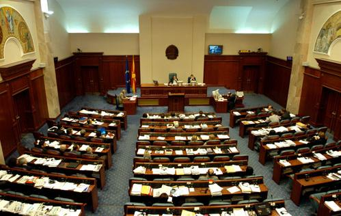 Macedonian_parliament_interior