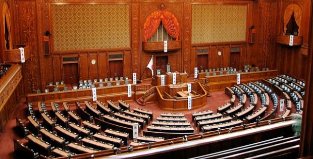 Japán parlament