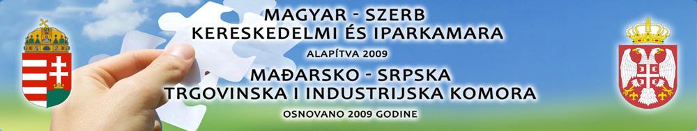 szerb magyar kereskedelmi iparkamara