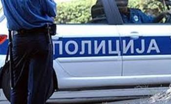 szerb rendőrség