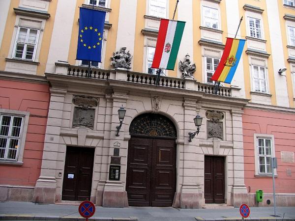 Főpolgármesteri Hivatal