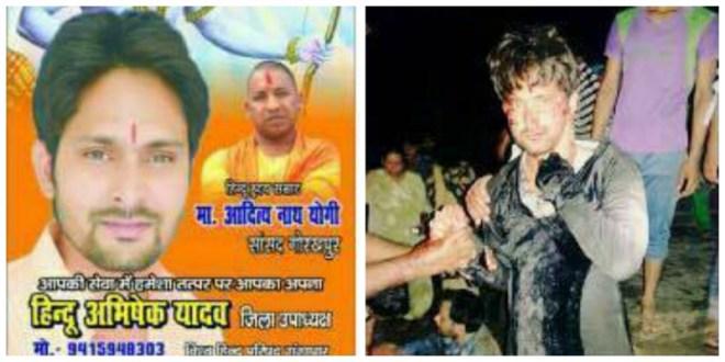 Abhishek-BJP-Burqa